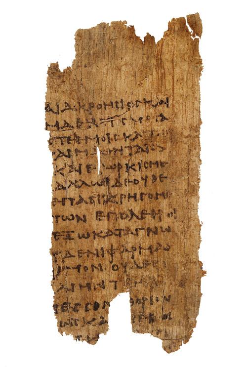 Fragment des Hippokratischen Eids (Papyrus Oxyrhynchus XXXI 2547, 3. Jahrhundert)